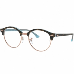Ray-Ban Clubround Rx 4246v 5885