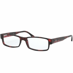 Ray-Ban Rx 5114 5948 A