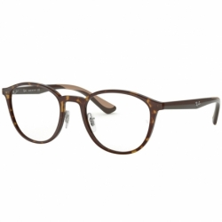 Ray-Ban Rx 7156 2012 A
